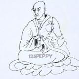 буддийского монаха