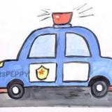 полицейскую машину с мигалкой