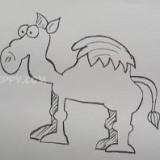 забавного верблюда