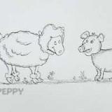 овцу и свинью