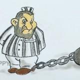 заключенного