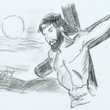 распятого Христа