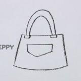 сумку с карманом